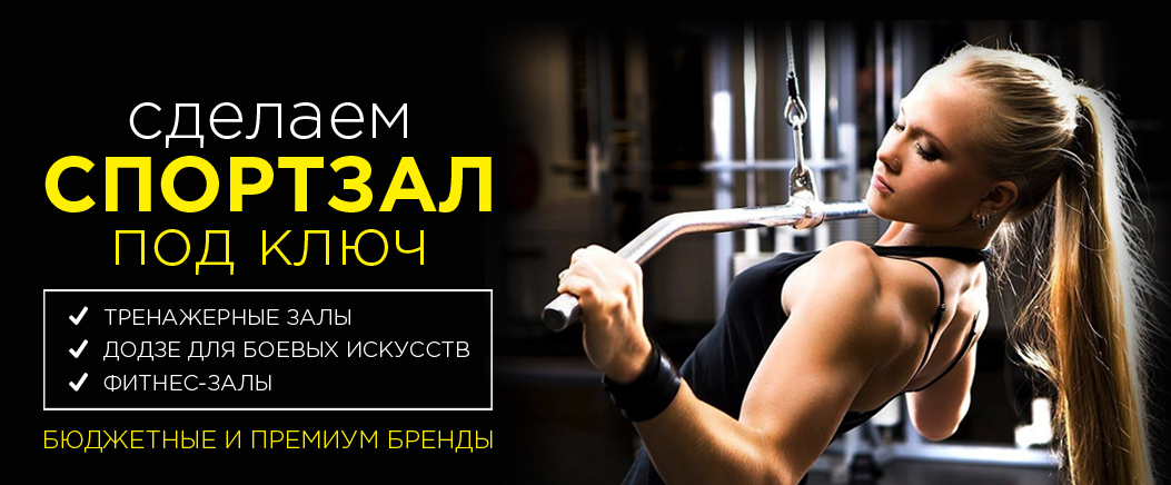 6498bf84c250 Тренажеры для спорта - купить спорт тренажер с доставкой по Киеву и ...