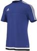 Футболка Adidas Tiro15 TRG JS S22307 синяя - фото 1