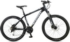 Велосипед горный Spelli FX-7000 PRO 26
