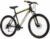 Велосипед горный Stern Motion 2.0 2016 черно-желтый - 20