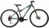 Велосипед горный Stern Motion 4.0 2016 черный - 16