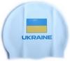 Шапочка для плавания Head Cap Flat Ukrainian Federation белая - фото 1