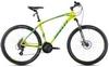 Велосипед горный Spelli SX-3700 2016 26