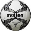 Мяч футбольный Molten F5V1700 - фото 1