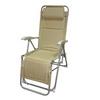 Кресло туристическое складное ТЕ-09 SD бежевое - фото 1