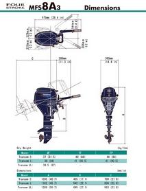 Фото 2 к товару Мотор лодочный четырехтактный Tohatsu MFS8A3 EPS
