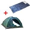 Туристический набор: Палатка трехместная Mountain Outdoor (ZLT) 200х200х135 см хаки + Мешок спальный (спальник)