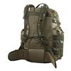 Рюкзак туристический Caribee Ops pack 50 Auscam - фото 2