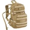 Рюкзак тактический Defcon 5 Modular Battle2 30 (Coyote Tan) - фото 1