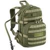 Рюкзак тактический Defcon 5 Modular Battle2 30 (OD Green) - фото 1