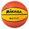 Мяч баскетбольный Mikasa BW712 №7 (Оригинал) - фото 1