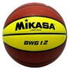 Мяч баскетбольный Mikasa BW612 №6 (Оригинал) - фото 1