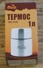 Термос Tramp TRC-079 1 л - фото 4