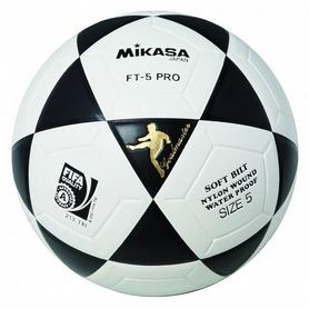 Мяч футбольный Mikasa FT-5FIFA