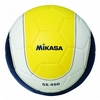 Мяч футбольный Mikasa SX450-YWB - фото 1