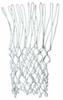 Сетка баскетбольная Netex (12 петель для крепления) - фото 1