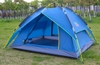 Палатка трехместная GreenCamp 1831 - фото 1