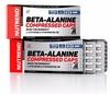 Добавка пищевая Nutrend Beta-Alanine Compressed Caps 90 caps - фото 1