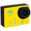 Экшн-камера Airon ProCam yellow - фото 1