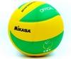 Мяч волейбольный Mikasa MVA200CEV (реплика) - фото 1