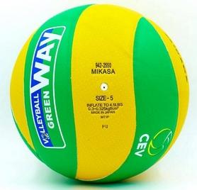 Фото 3 к товару Мяч волейбольный Mikasa MVA200CEV (реплика)