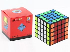 Распродажа*! Кубик Рубика 5х5 Shengshou
