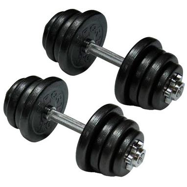 Гантели наборные стальные Newt Home 2 шт по 17,5 кг