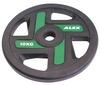 Диск олимпийский полиуретановый 10 кг Alex с хватами цветной - 51мм - фото 1