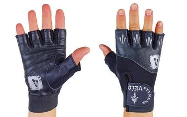 Перчатки спортивные Velo VL-8112