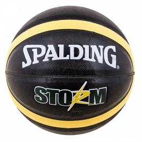 Фото 1 к товару Мяч баскетбольный Spalding Storm черно-желтый