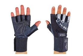 Перчатки атлетические Velo VL-8118 - L