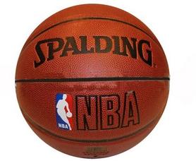 Мяч баскетбольный Spalding BA-4255 №7