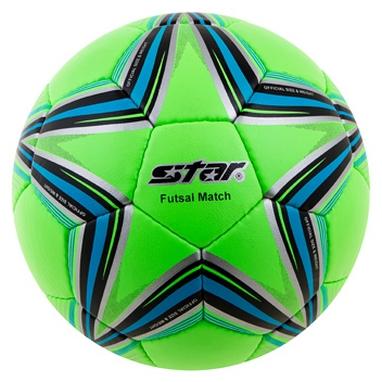 Мяч футзальный Star Green Cordly Sky/Silver/Black