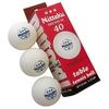 Набор мячей для настольного тенниса Nittaku Premium Replica NB-1212 (3 шт) - фото 1