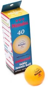 Распродажа*! Набор мячей для настольного тенниса Nittaku NB-1912 (3 шт)