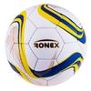 Мяч футбольный Ronex Grippy Zulu Blue/Yellow - фото 1