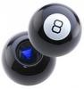 Шар предсказатель Magic Ball 8 6 см - фото 1