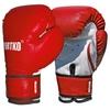 Перчатки боксерские Sportko PD-2R красные - фото 1