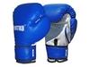 Перчатки боксерские Sportko PD-2BL синие - фото 1