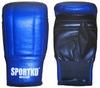 Перчатки снарядные кожаные Sportko PK-3-BL синие - фото 1