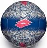 Мяч футбольный Lotto Ball FB900 LZG 5 S4094 White/Red Fluo – 5 - фото 1
