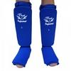 Защита ног (голень+стопа) Thai Professional SG5 синяя - фото 1