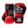 Перчатки боксерские Thai Professional BG7 TPBG7-BK-R черно-красные - фото 2