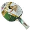 Ракетка для настольного тенниса Butterfly Mizutani Gold - фото 1