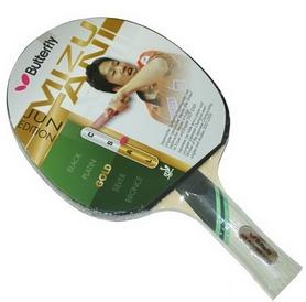 Ракетка для настольного тенниса Butterfly Mizutani Gold