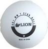 Набор мячей для настольного тенниса Lion 40+ 1*(144 шт.) - фото 2