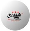 Набор мячей для настольного тенниса DHS 3* 40+ Plastic (6 шт., белые) - фото 1