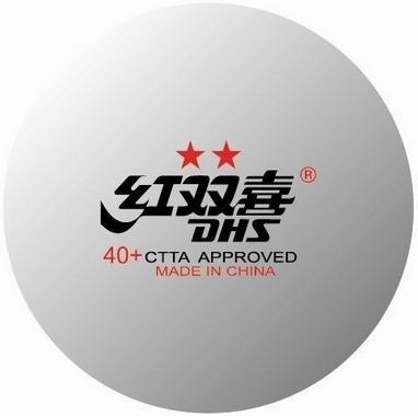 Набор мячей для настольного тенниса DHS 2* 40+ ITTF (10 шт., белые)