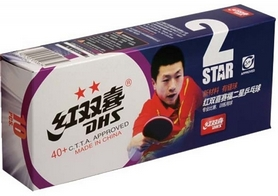 Фото 2 к товару Набор мячей для настольного тенниса DHS 2* 40+ ITTF (10 шт., белые)