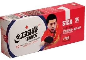 Фото 2 к товару Набор мячей для настольного тенниса DHS 1* 40+ ITTF (10 шт., белые)